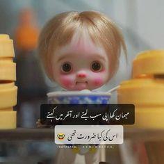 Love Quotes In Urdu, Funny Quotes In Urdu, Funny Attitude Quotes, Funny Girl Quotes, Funny Memes, Cute Baby Quotes, Fun Quotes, Jokes Quotes, Crush Quotes