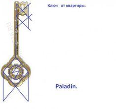 Cтав «Ключ от квартиры». Сделки с недвижимостью. Автор Paladin Anglo Saxon Runes, Elder Futhark, Garden Tools, Alphabet, Coding, Paladin, Decorations, Top, Yard Tools