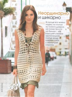 http://crochetemoda.blogspot.ro/search/label/Vestidos?updated-max=2015-11-28T14:57:00-02:00