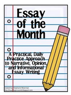 Essay of the Month