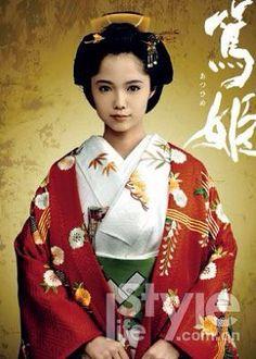 Atsu-hime Season 1 (Japanese Drama with English subtitle) Japanese History, Japanese Drama, Japanese Costume, Japanese Kimono, Japanese Characters, Miyazaki, Yukata, Geisha, Costumes For Women