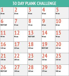 30 Day Plank Workout Challenge. People keep telling me about this... I've been working on a squat and push-up challenge as well. I think I will incorporate this into my workout, too :)