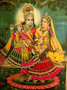 Sri Radha and Sri Krishna