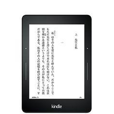 Kindle Voyage Wi-Fi Amazon, http://www.amazon.co.jp/dp/B00IOY56P8/ref=cm_sw_r_pi_dp_hFoAub16XE0XA