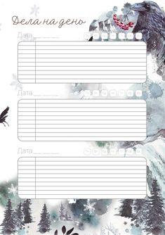 Teacher Planner, Life Planner, Timetable Template, Writing Paper, Note Paper, Grafik Design, Handmade Decorations, Bookbinding, Journal Cards