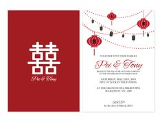 Double Happiness Lanterns Chinese Wedding Invites Wedding Banquet