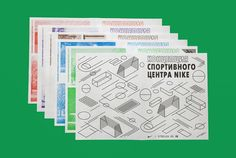 esh gruppa — Nike-catalogue