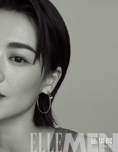 Ma Sichun poses for fashion magazine | China Entertainment News