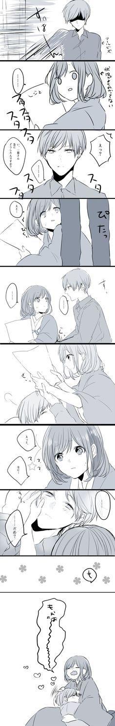 Touken Ranbu, Manga, Cute, Pixiv, Ships, Heart, Couples, Boats, Manga Anime
