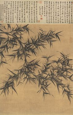 Wen Tong: Ink Bamboo |    Wen Tong (1018-1079), Song Dynasty    Hanging scroll, ink on silk, 131.6 x 105.4 cm    National Palace Museum, Taipei