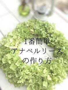 Dried Flowers, Handicraft, Flower Arrangements, Diy And Crafts, Flora, Place Card Holders, Garden, Holiday, Handmade