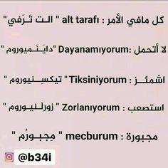 Sms Language, Language Quotes, English Language Learning, Turkish Lessons, Learn Turkish Language, Learning Websites, Beautiful Arabic Words, Learning Arabic, Turkish Beauty