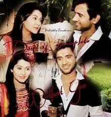 23 Best Aur Pyar Ho Gya Images Adorable Couples Cute