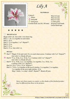The Book of Crochet Flowers 1_26 (494x700, 255Kb)