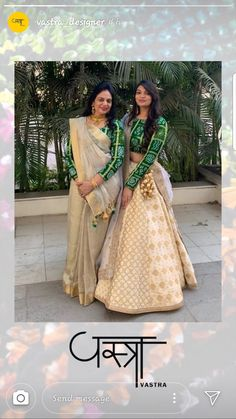 Choli Designs, Sari Blouse Designs, Fancy Blouse Designs, Designs For Dresses, Lehenga Designs, Indian Fashion Dresses, Indian Gowns Dresses, Girls Fashion Clothes, Indian Designer Outfits