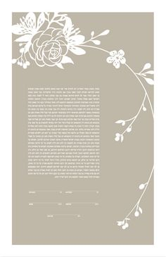 Papercut Ketubah Flower Branch by UrbanCollective on Etsy