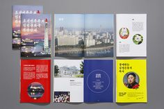 The Democratic People's Republic of Korea Tour Guide - Pyongyang