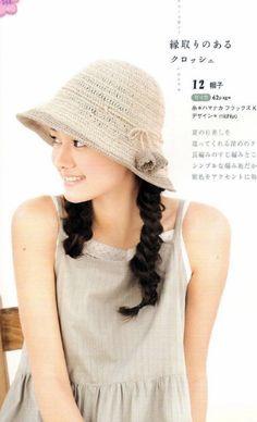(무료 공개도안) 봄, 여름 모자 (4) : 네이버 블로그