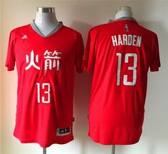 Buy Rockets 13 James Harden Red Chinese New Year Short Sleeve Jersey from  Reliable Rockets 13 James Harden Red Chinese New Year Short Sleeve Jersey  ... 158f10e0a