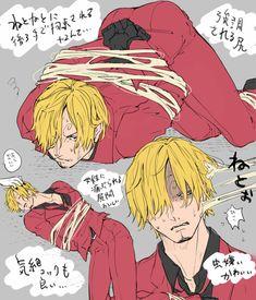 Sanji One Piece, One Piece Ace, One Piece Comic, One Piece Fanart, One Piece Wallpaper Iphone, Boys Wallpaper, Otaku Anime, Anime Guys, Manga Anime
