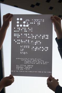 Braille-Poster.jpg (1296×1944)