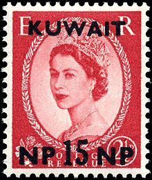 Postage stamps and postal history of Kuwait - Wikipedia, the free encyclopedia