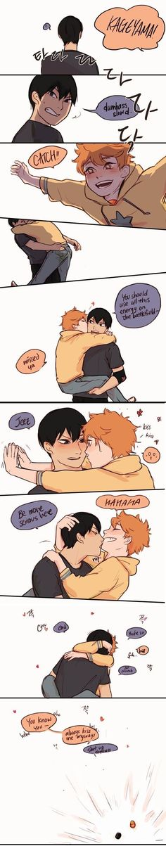 CATCH! KageHina