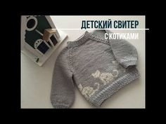 Pullover, Crochet, Youtube, Sweaters, Fashion, Exercises, Moda, Fashion Styles, Ganchillo