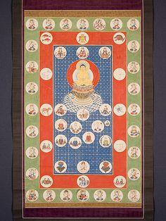 Edo era (17-19th century)