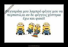 Image about cool in greek by ∞Φαιη∞ on We Heart It Funny Greek Quotes, Greek Memes, Funny Jokes, Hilarious, Funny Moments, Funny Photos, Laugh Out Loud, Minions, Haha