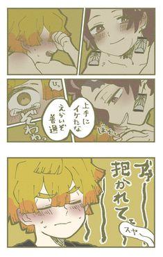 Otaku Anime, Manga Anime, Hot Anime, Demon Slayer, Slayer Anime, Shokugeki No Soma Anime, I Love My Girlfriend, Demon Hunter, Image Comics