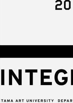 Integrated Design - Tama Art University, リーフレット完成!