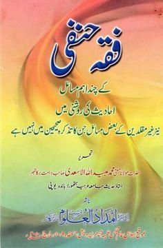 Islamic Books Online, Islamic Books In Urdu, Free Pdf Books, Free Ebooks, Books To Buy, I Love Books, Photoshop Book, Motivational Books, Best Urdu Poetry Images