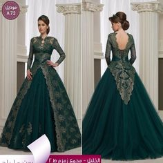 Cheap lace evening dresses, Buy Quality evening dress directly from China dark green ball gowns Suppliers: Gorgeous Dark Green Ball Gown Dubai Arabia lace evening dress with long sleeves lace up formal gown prom dresses vestidos Indian Evening Gown, Green Evening Gowns, Evening Gowns With Sleeves, Lace Evening Dresses, Indian Gowns Dresses, Prom Dresses, Graduation Dresses, Ball Gowns Fantasy, Color Verde Militar