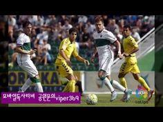 [스포츠중계모바일TV]스포츠중계실시간tv/스포츠중계독사티비/viper369