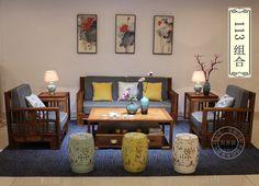 Novo Chinês mobiliário de madeira de sândalo hedgehog jacarandá mogno Su pêra pêra Kyocera ler auspicioso nuvens sofa - Taobao
