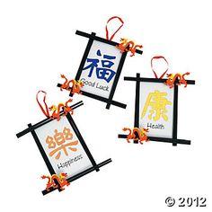 Chinese New Year Chopstick Frame Craft Kit