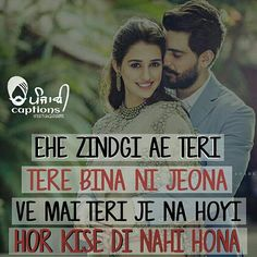 Song Quotes, Hindi Quotes, Quotations, Qoutes, Tru Love, Love You, Punjabi Captions, Impress Quotes, Speak Your Heart