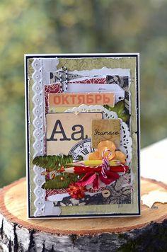 By Ekaterina_Ko: Открытки ко Дню учителя/Card`s for teachers