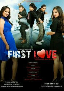 nepali movie ..first love