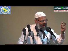 ரமளான் மாதத்தை கண்ணியப்படுத்துவோம் Moulavi Aly Akbar Umari