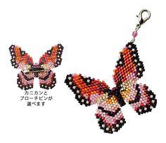 """Papillon motif kit """"Beniiroageha"""""""