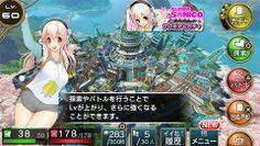 Super Sonico Has A Cameo In A Square Enix Game Gallery |Siliconera