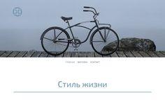 Современные шаблоны для сайтов - Jimdo