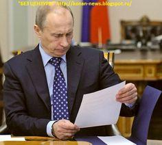 БЕЗ ЦЕНЗУРЫ: Не влезайте в мой рот, дом и постель(россиянка обратилась к Путину).