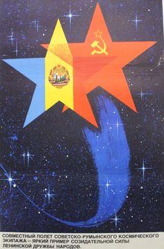 Государственный каталог Музейного фонда Российской Федерации Communism, How To Draw Hair, Statue, Drawings, Poster, Political Posters, Sketches, Drawing, Portrait