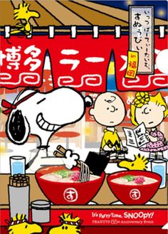 Snoopy as a Chinese Chef in a Restaurant With Woodstock and Friends and Charlie Brown and Sally