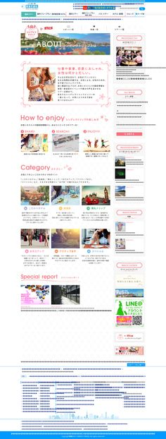 Website'http%3A%2F%2Fwww.hankyu-travel.com%2Fjyoshitabi%2Fabout%2F' snapped on Page2images!