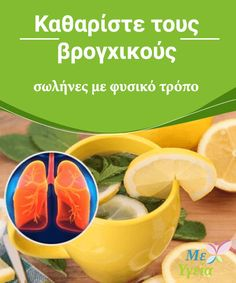 Herbal Remedies, Natural Remedies, Fittness, Relieve Gas, Nerve Pain, Alternative Medicine, Lunges, Herbalism, Beauty Hacks