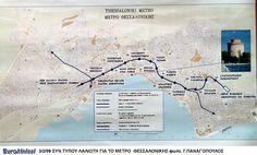 Συνεχίζονται οι εργασίες του μετρό Θεσσαλονίκης μετά από τέσσερα χρόνια. Έτοιμο…